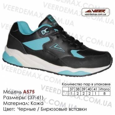 Купить спортивную обувь кожа кроссовки Veer 37-41 в Одессе - A575 черные бирюзовые. Купить кроссовки в Одессе.