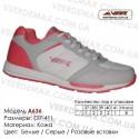 Купить спортивную обувь, кожа, кроссовки Veer в Одессе - A636 белые | серые | розовые. Купить кроссовки Одесса
