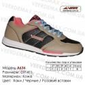 Купить спортивную обувь, кожа, кроссовки Veer в Одессе - A636 хаки | черные | розовые. Купить кроссовки Одесса