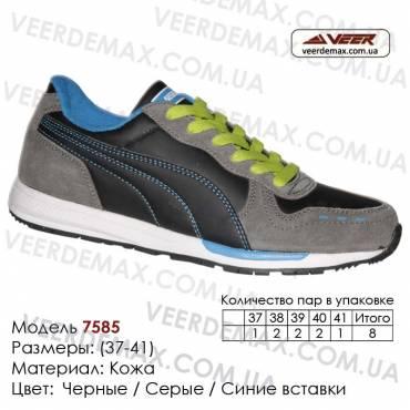 Купить спортивную обувь, кожа, кроссовки Veer 37-41 в Одессе - 7585 черные серые синие вставки. Купить кроссовки в Одессе.