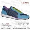 Купить спортивную обувь, кожа, кроссовки Veer в Одессе - 7585 с. синие синие фиолетовые вставки. Купить кроссовки в Одессе.