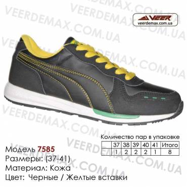 Купить спортивную обувь, кожа, кроссовки Veer 37-41 в Одессе - 7585 черные желтые вставки. Купить кроссовки в Одессе.