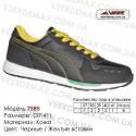 Купить спортивную обувь, кожа, кроссовки Veer в Одессе - 7585 черные желтые вставки. Купить кроссовки в Одессе.