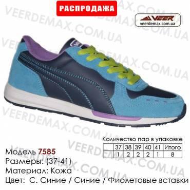 Купить спортивную обувь, кожа, кроссовки Veer 37-41 в Одессе - 7585 голубые, синие, фиолетовые вставки.