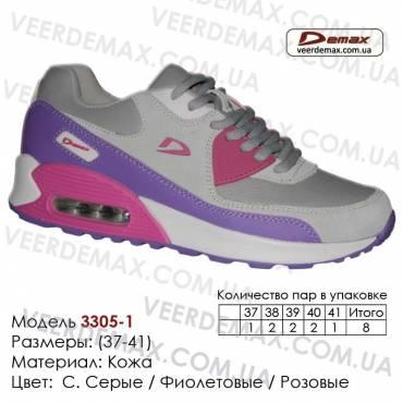 Купить спортивную обувь кожа, кроссовки Demax - 3305-1 с. серые   фиолетовые   розовые. Купить кроссовки в Одессе