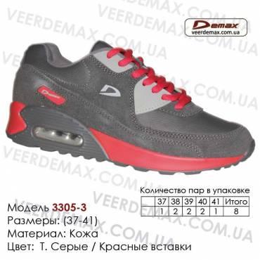 Купить спортивную обувь кожа, кроссовки Demax - 3305-3 т. серые   красные. Купить кроссовки в Одессе