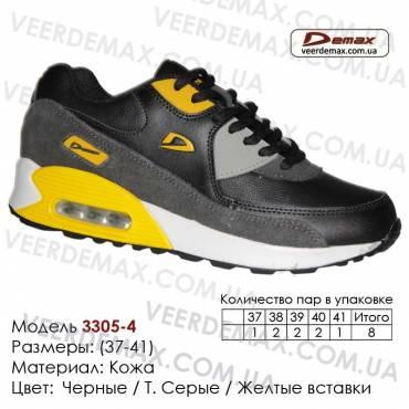 Купить спортивную обувь кожа, кроссовки Demax - 3305-4 черные   т. серые   желтые. Купить кроссовки в Одессе