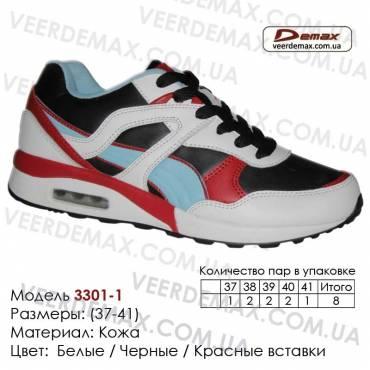 Купить спортивную обувь, кожа, кроссовки Demax - 3301-1 белые   черные   красные