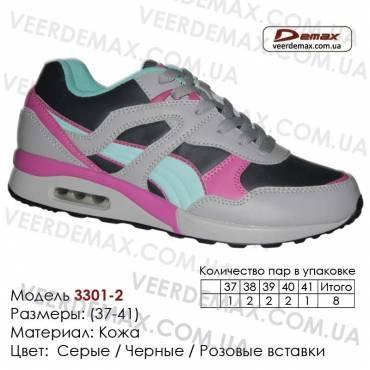 Купить спортивную обувь, кожа, кроссовки Demax - 3301-2 серые   черные   розовые