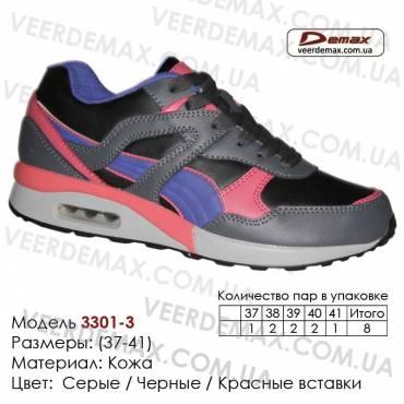 Купить спортивную обувь 37-41, кожа, кроссовки Demax - 3301-3 серые, черные, красные