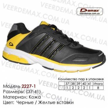 Купить спортивную обувь, кожа, кроссовки 37-41 Demax - 2227-1 черные, желтые