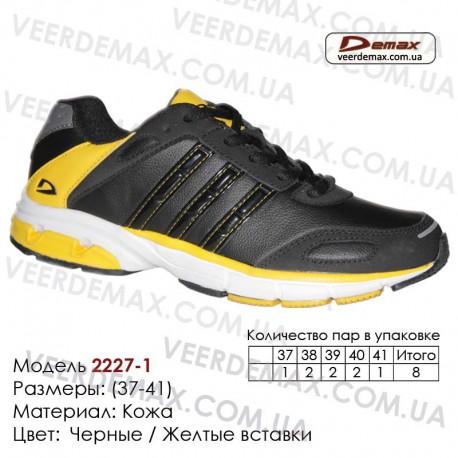 Купить спортивную обувь, кожа, кроссовки Demax - 2227-1 черные | желтые