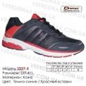 Купить спортивную обувь, кожа, кроссовки Demax - 2227-3 т. синие | красные