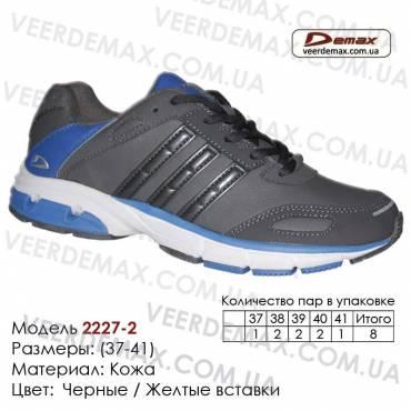 Купить спортивную обувь, кожа, кроссовки Demax - 2227-2 серые | синие