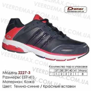 Купить спортивную обувь, кожа, кроссовки 37-41 Demax - 2227-3 т. синие, красные
