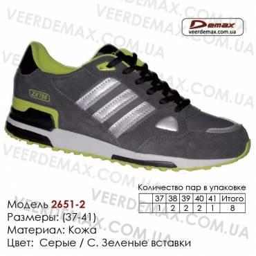 Купить спортивную обувь, кожа, кроссовки Demax - 2651-2 серые   с. зеленые