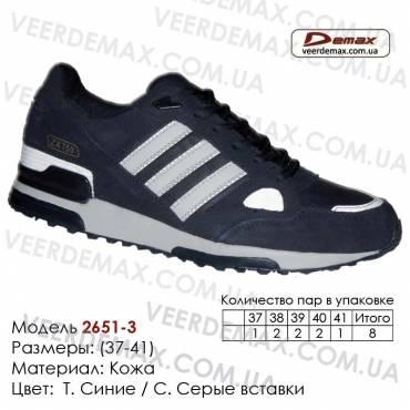 Купить спортивную обувь, кожа, кроссовки Demax - 2651-3 т. синие   с. серые