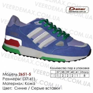 Купить спортивную обувь, кожа, кроссовки 37-41 Demax - 2651-5 синие, серые