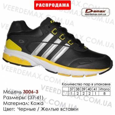 Купить спортивную обувь, кожа, кроссовки 37-41 Demax - 3006-3 черные, желтые