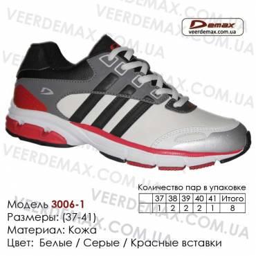 Купить спортивную обувь, кожа, кроссовки 37-41 Demax - 3006-1 белые, серые, красные