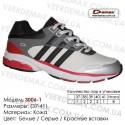 Купить спортивную обувь, кожа, кроссовки Demax - 3006-1 белые | серые | красные