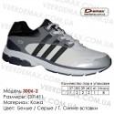 Купить спортивную обувь, кожа, кроссовки Demax - 3006-2 белые | серые | т. синие