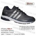 Купить спортивную обувь, кожа, кроссовки Demax - 3006-5 серые | т. синие