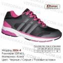 Купить спортивную обувь, кожа, кроссовки Demax - 3006-4 черные | серые | розовые