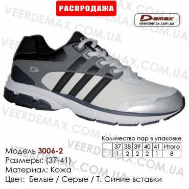 Купить спортивную обувь, кожа, кроссовки 37-41 Demax - 3006-2 белые, серые, т. синие