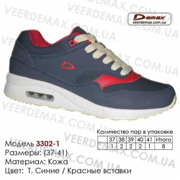 Купить спортивную обувь, кожа, кроссовки Demax - 3302-1 т. синие   красные