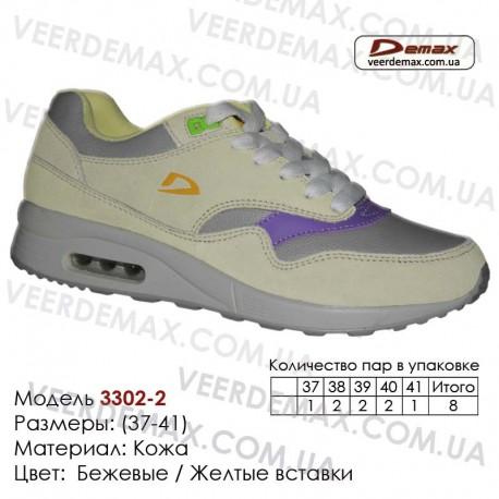 Купить спортивную обувь, кожа, кроссовки Demax - 3302-2 бежевые | желтые