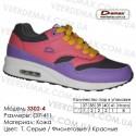 Купить спортивную обувь, кожа, кроссовки Demax - 3302-4 т. серые | фиолетовые | красные