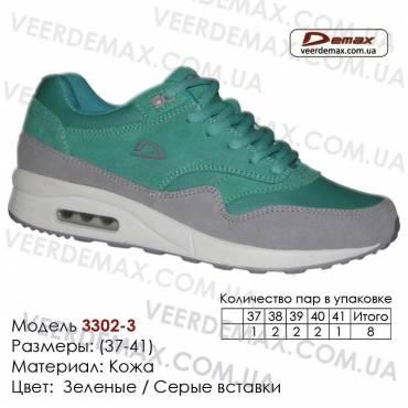 Купить спортивную обувь, кожа, кроссовки Demax - 3302-3 зеленые   серые