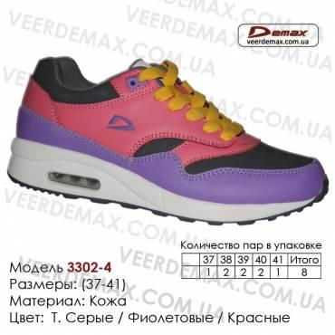 Купить спортивную обувь, кожа, кроссовки Demax - 3302-4 т. серые   фиолетовые   красные