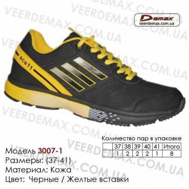Купить спортивную обувь, кожа, кроссовки 37-41 Demax - 3007-1 черные, желтые