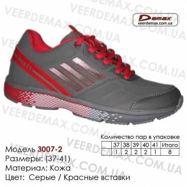 Купить спортивную обувь, кожа, кроссовки 37-41 Demax - 3007-2 серые, красные
