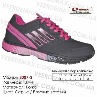 Купить спортивную обувь, кожа, кроссовки 37-41 Demax - 3007-3 серые, розовые