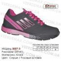 Купить спортивную обувь, кожа, кроссовки Demax - 3007-3 серые | розовые