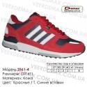 Купить спортивную обувь, кожа, кроссовки Demax - 2561-4 красные | т. синие