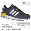 Купить спортивную обувь, кожа, кроссовки Demax - 2561-5 т. синие | белые