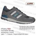 Спортивная обувь кроссовки Veer кожа - 7523 т. серые   бирюза