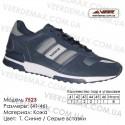 Спортивная обувь кроссовки Veer кожа - 7523 т. синие   серые