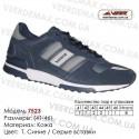 Спортивная обувь кроссовки Veer кожа - 7523 т. синие | серые