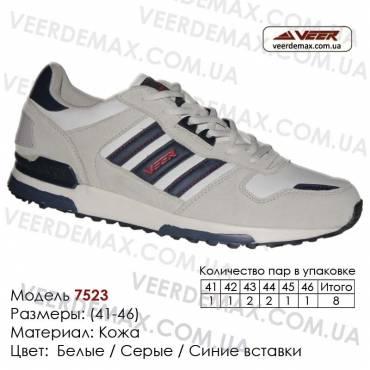 Спортивная обувь кроссовки Veer 41-46 кожа - 7523 белые, серые, синие