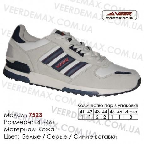 Спортивная обувь кроссовки Veer кожа - 7523 белые | серые | синие