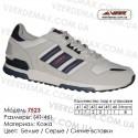 Спортивная обувь кроссовки Veer кожа - 7523 белые   серые   синие
