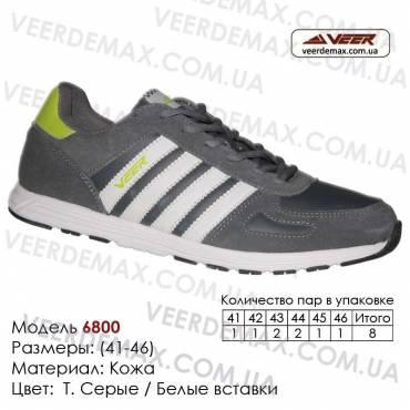 Спортивная обувь кроссовки Veer кожа - 6800 т. серые, белые