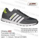 Спортивная обувь кроссовки Veer кожа - 6800 т. серые | белые