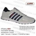 Спортивная обувь кроссовки Veer кожа - 6800 белые   серые   синие