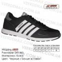 Спортивная обувь кроссовки Veer кожа - 6800 черные   белые
